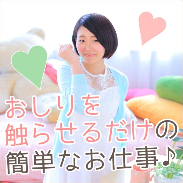 ビスケッツ 難波店_店舗イメージ写真1
