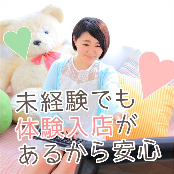 ビスケッツ 難波店_店舗イメージ写真3
