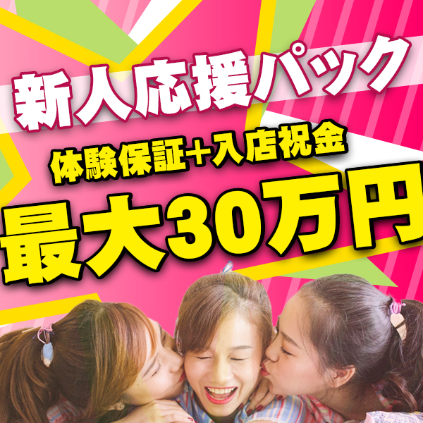 ドМ・コスプレ 特攻隊_店舗イメージ写真2