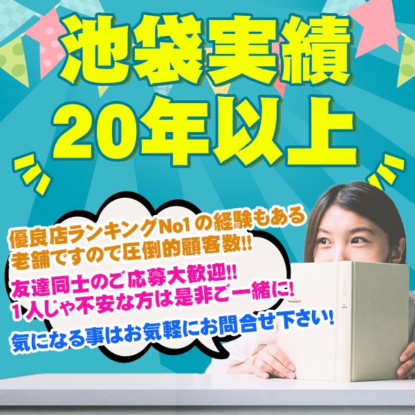 ドМ・コスプレ 特攻隊_店舗イメージ写真3