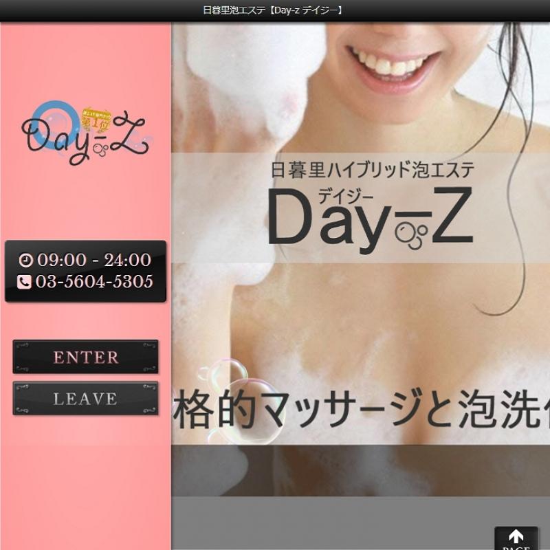 Day-z(デイジー)_オフィシャルサイト
