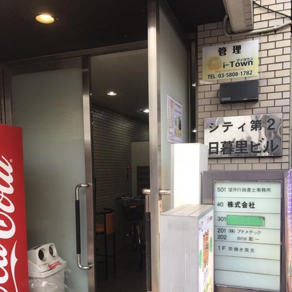 Day-z(デイジー)_店舗イメージ写真3