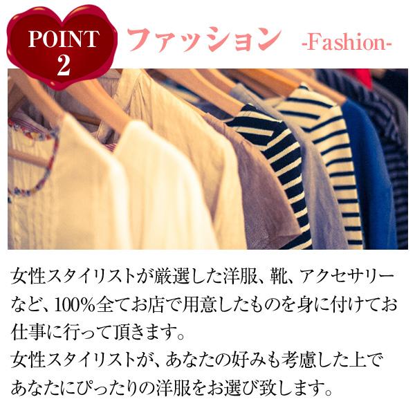 30からの美的Story_店舗イメージ写真2