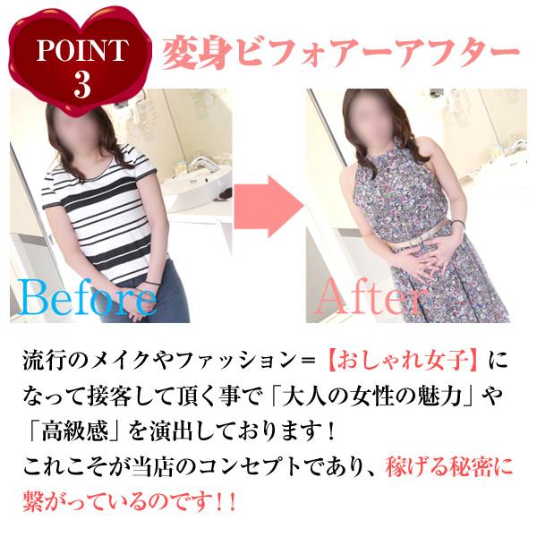 30からの美的Story_店舗イメージ写真3