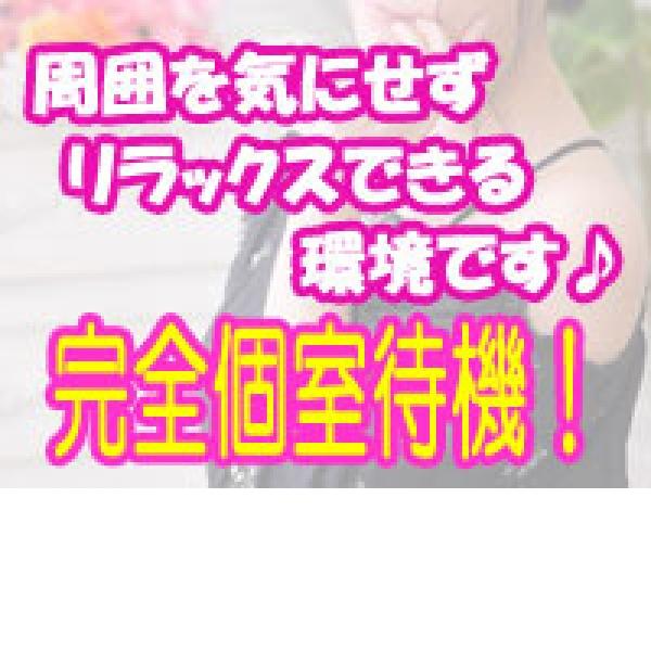 仙南愛ランド_店舗イメージ写真3
