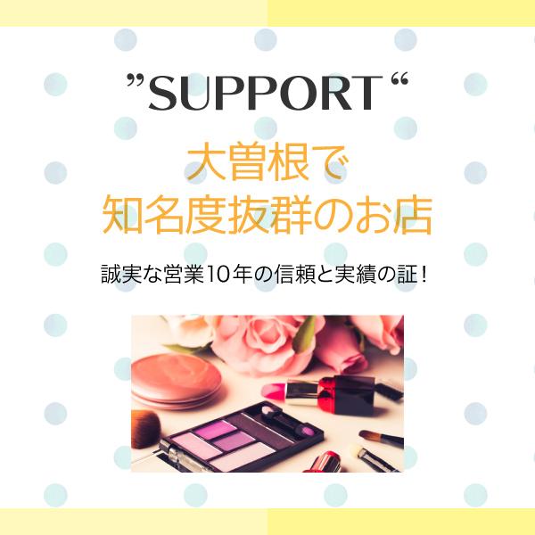 セカンドライフ_店舗イメージ写真3