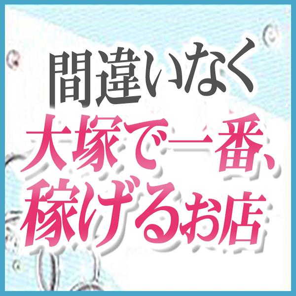 Mrs.女神_店舗イメージ写真2