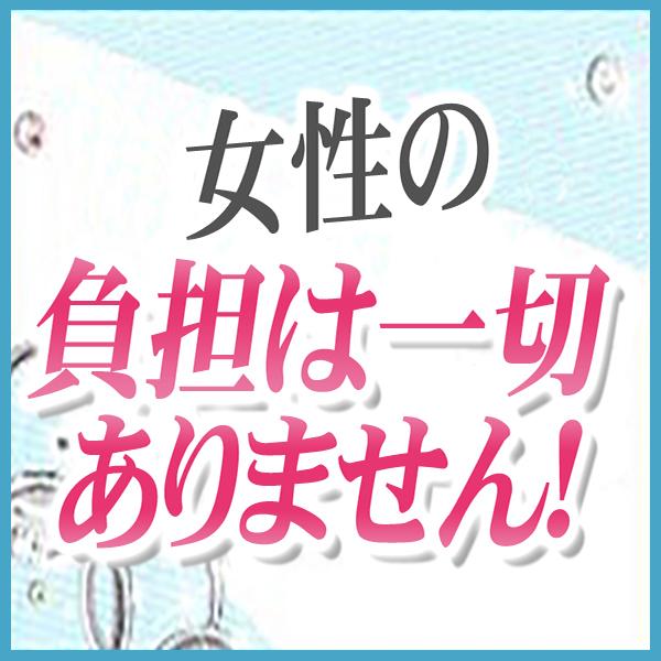 Mrs.女神_店舗イメージ写真3