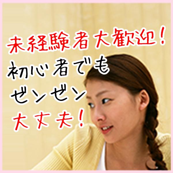 パーティースポットSPY(スパイ)_店舗イメージ写真1