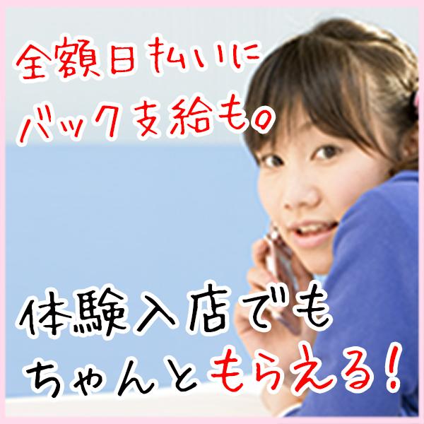 パーティースポットSPY(スパイ)_店舗イメージ写真3