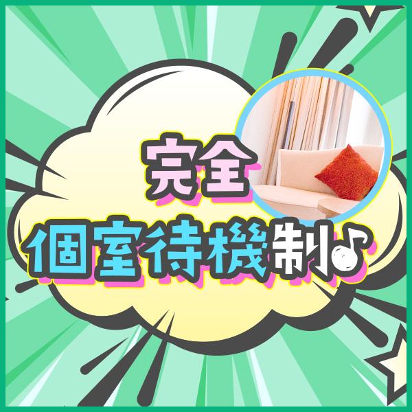 超ハプニング痴漢電車in船橋_店舗イメージ写真1