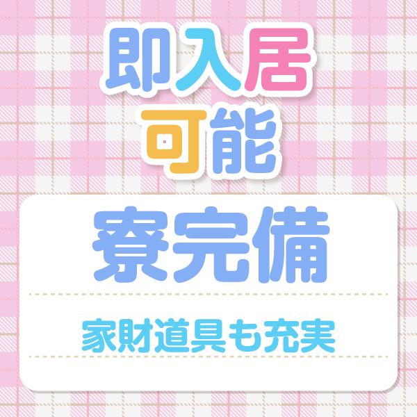 新橋JKプレイ_店舗イメージ写真2