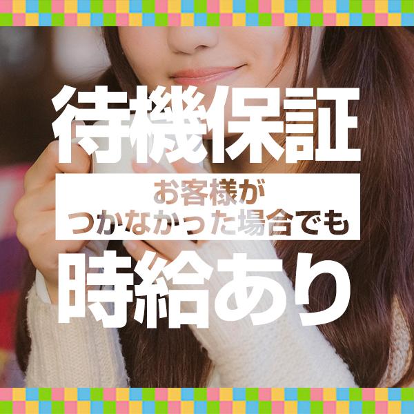 オナクラ JKプレイ 新宿・大久保店_店舗イメージ写真3