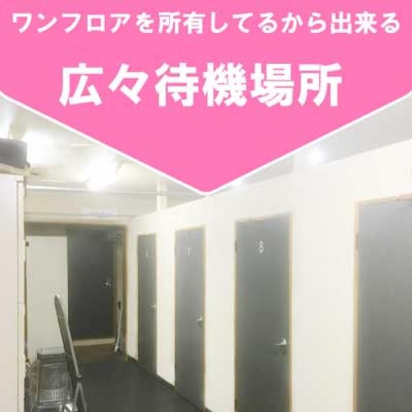 福沢大吉_店舗イメージ写真1