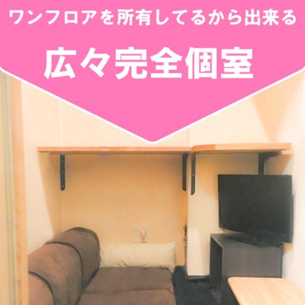 福沢大吉_店舗イメージ写真2