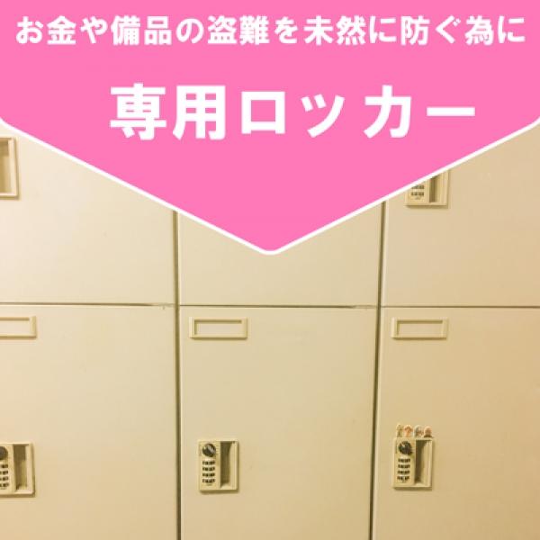 福沢大吉_店舗イメージ写真3