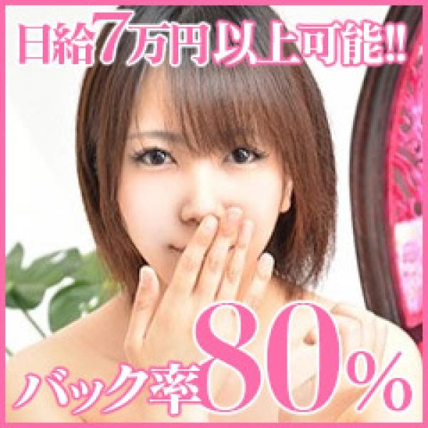 純潔裸体!!激ちゅCOLORZ_店舗イメージ写真3