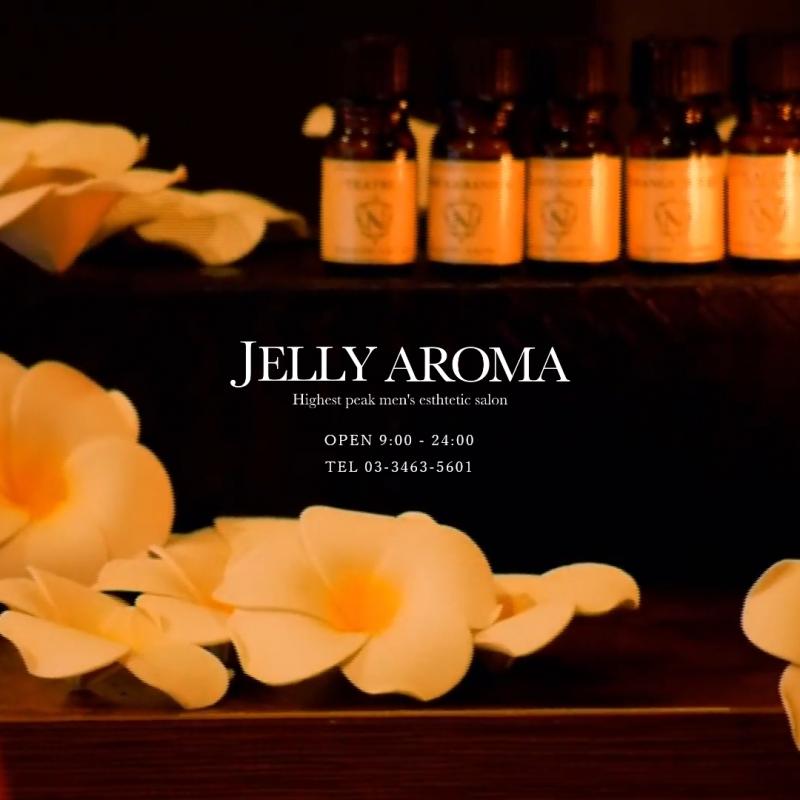 JELLY AROMA(ジェリーアロマ)_オフィシャルサイト