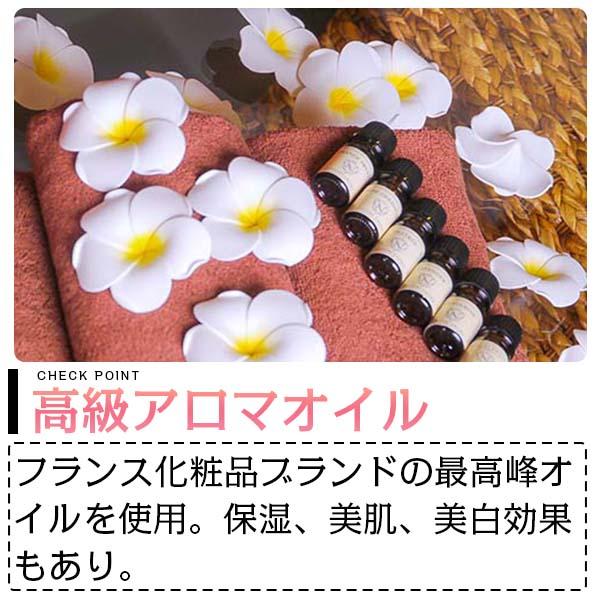 JELLY AROMA(ジェリーアロマ)_店舗イメージ写真2