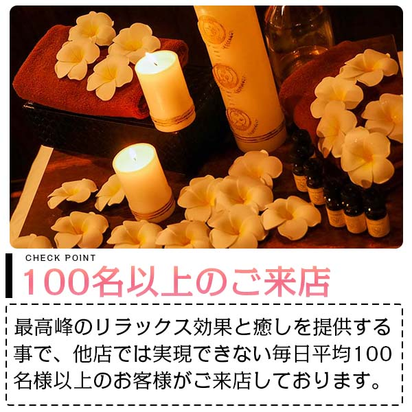 JELLY AROMA(ジェリーアロマ)_店舗イメージ写真3
