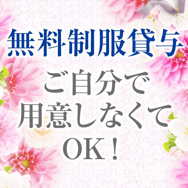 響_店舗イメージ写真2