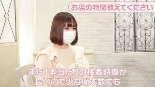 明日奈ちゃんインタビュー第1弾♪