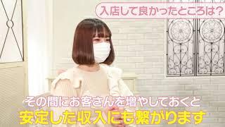 明日奈ちゃんインタビューpart2