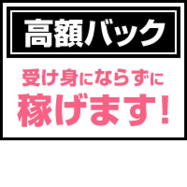 MOTHER_店舗イメージ写真1