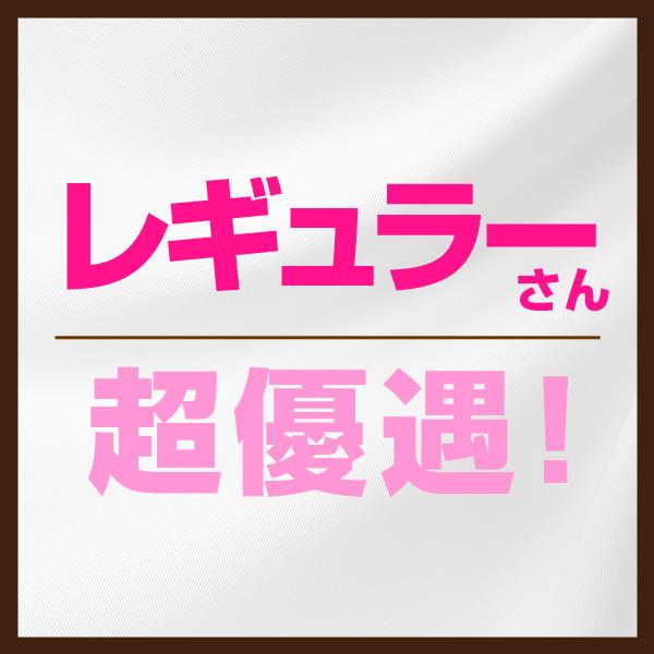 ママとお姉さん 渋谷_店舗イメージ写真2