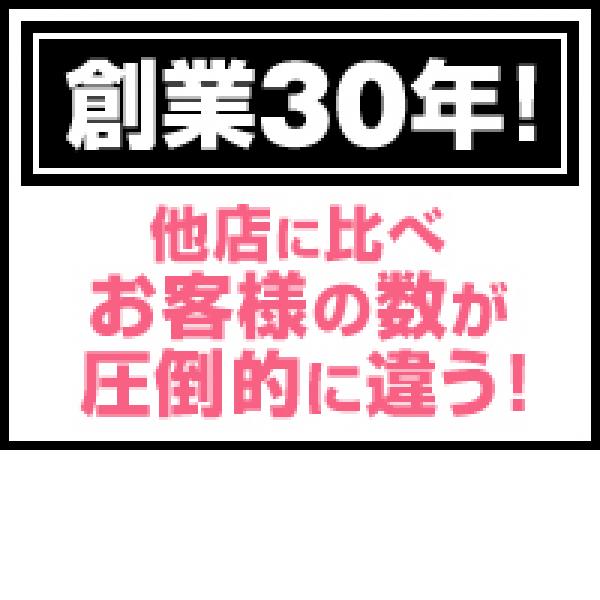 MOTHER_店舗イメージ写真3