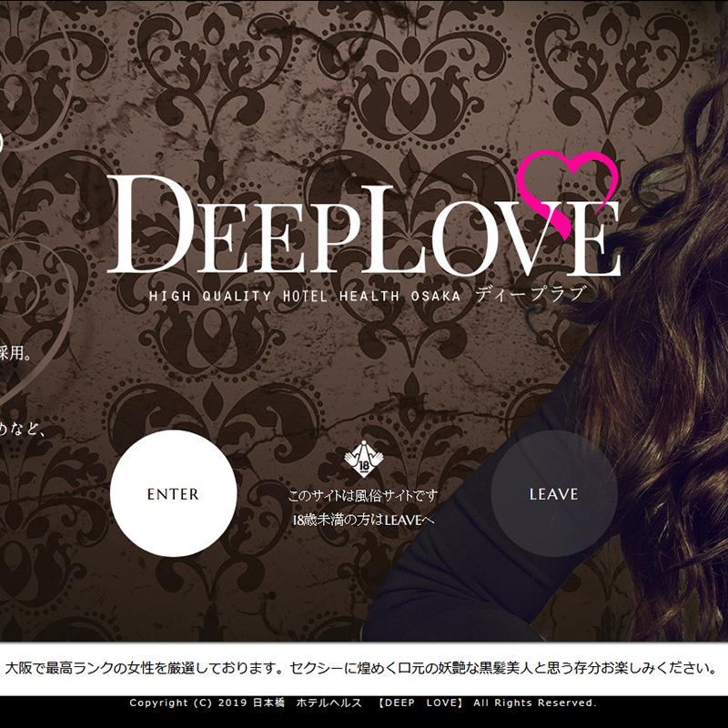 DEEPLOVE日本橋_オフィシャルサイト