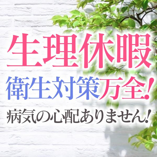 横浜熟女MAX_店舗イメージ写真3