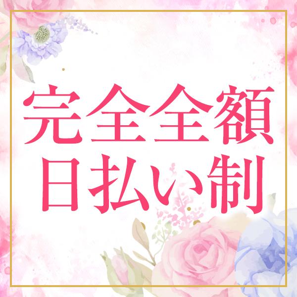 八王子熟女の秘密基地_店舗イメージ写真1