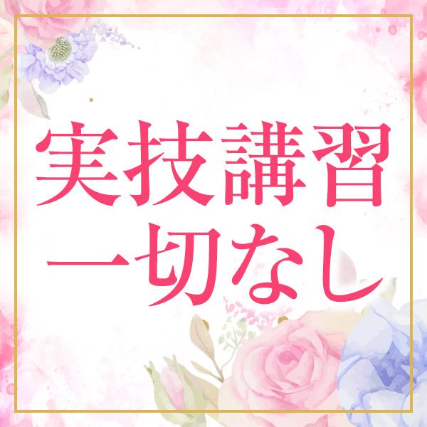 八王子熟女の秘密基地_店舗イメージ写真2