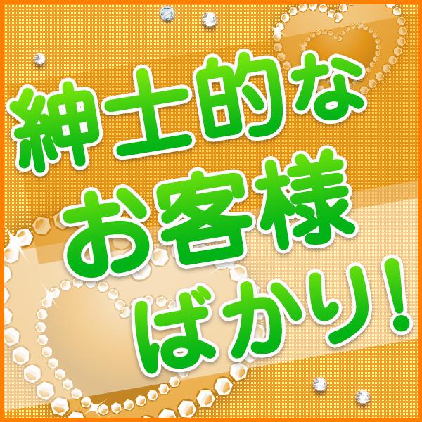 八王子人妻研究会_店舗イメージ写真3