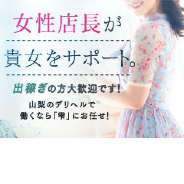雫~しずく~_店舗イメージ写真3