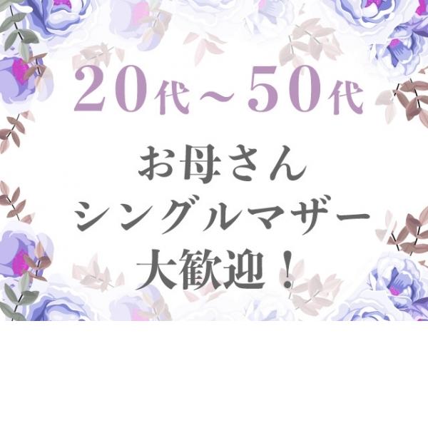 今日子の姉妹 大宮店_店舗イメージ写真3