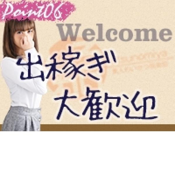 しろわい 宇都宮店_店舗イメージ写真2