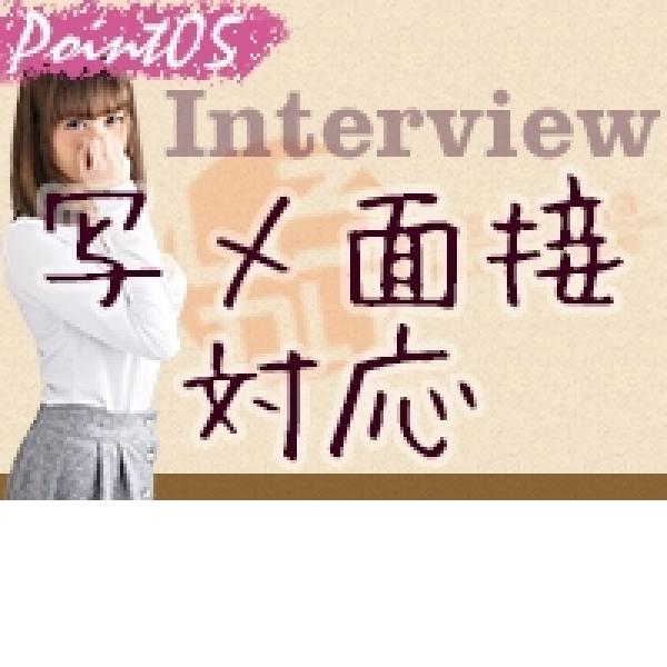 しろわい 宇都宮店_店舗イメージ写真3
