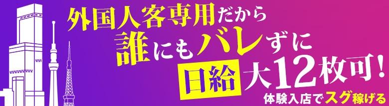 東京変態倶楽部