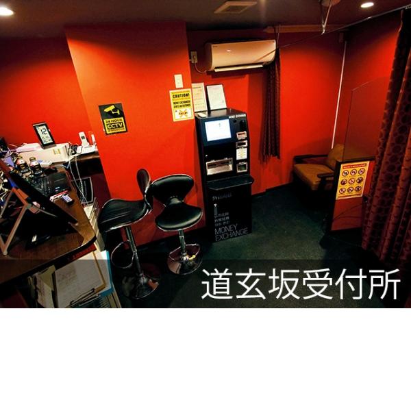 東京変態倶楽部_店舗イメージ写真1