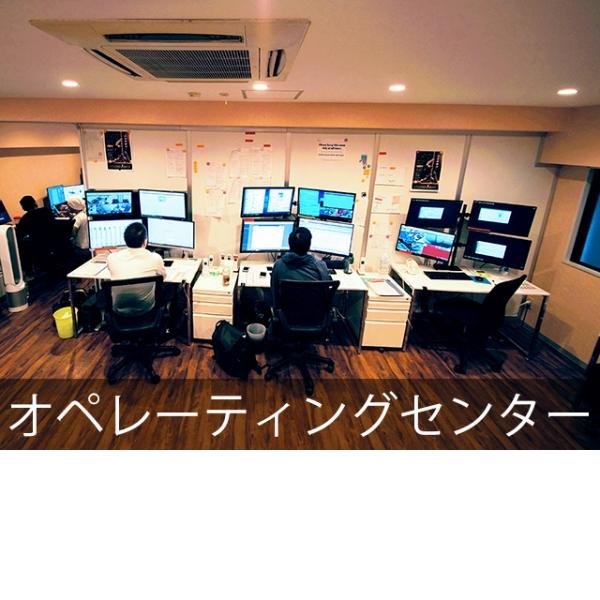東京変態倶楽部_店舗イメージ写真2