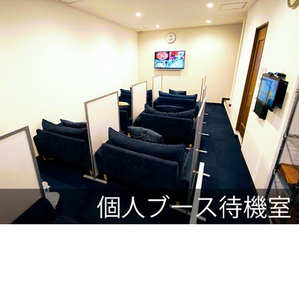東京変態倶楽部_店舗イメージ写真3