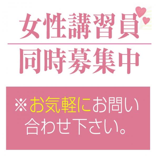突撃奥サマ_店舗イメージ写真2