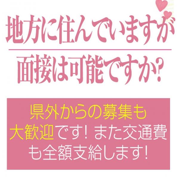 突撃奥サマ_店舗イメージ写真3