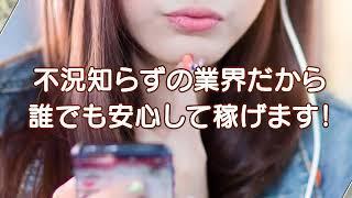 渋谷ド淫乱倶楽部