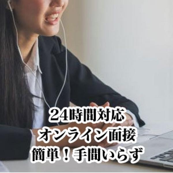渋谷風俗ド淫乱倶楽部_店舗イメージ写真3