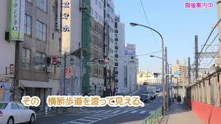 【当店までの道案内】