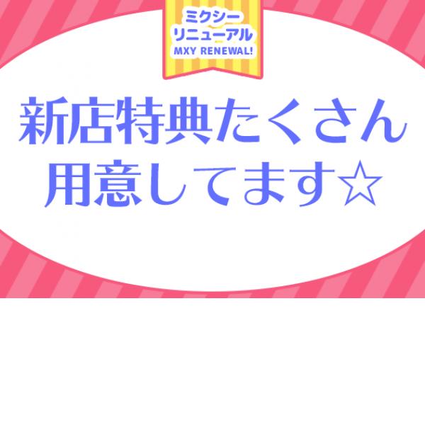 札幌デビュー_店舗イメージ写真1