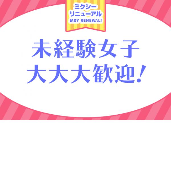 札幌デビュー_店舗イメージ写真2